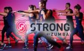 2 тренировки по Strong by Zumba с Наталия