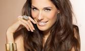 Кератинова терапия за коса с продукти L'Oréal Professionnel и парна преса Steampod, плюс изправяне