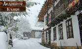 Почивка в Троянския Балкан! 1 или 2 нощувки със закуски и 1 вечеря