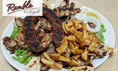1.3кг плато със свински ребърца, пилешки пържоли, домашен суджук, пържени картофки и пърленка