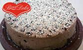 Торта Шоколадово Тирамису Бачи Долчи - 900гр истинско изкушение