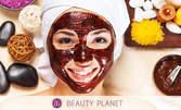 """Терапия за лице """"Еври дей"""" или луксозна шоколадова терапия с висок клас професионална козметика Juliette Armand"""