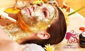 Златна терапия и лифтинг масаж на лице и шия, плюс почистване с ултразвукова шпатула
