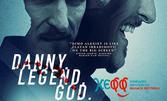 """Гледайте """"Дани. Легенда. Бог."""" на 4 Юли в Лятно кино """"Орфей"""" - част от най-добрите европейски комедии в програмата на фестивала КЕФФ"""