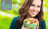 Бъдете по-здрави и слаби! Изследване с Биоскенер или Вега тест с 230 ампули
