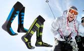 5 чифта ски-чорапи в размер по избор