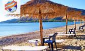 Морски релакс на полуостров Халкидики! 7 нощувки със закуски и вечери в хотел Rihios в Ставрос