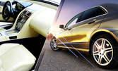 Външно и вътрешно измиване на лек автомобил, плюс нанасяне на вакса и Rain Off