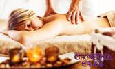 """Ориенталска SPA терапия """"Малайзия"""" - с пилинг и масаж - частичен или на цяло тяло"""