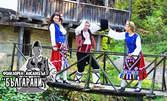 5 посещения на народни танци за начинаещи