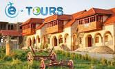 Еднодневна екскурзия до Констанца и манастирите в Северна Добруджа на 21 Март