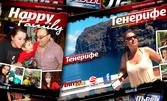 Фотосписание от 20 страници, с до 70 ваши снимки