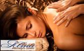 Лечебен масаж на гръб, класически на цяло тяло, или зонотерапия на длани, ходила и глава