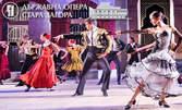 """Гледайте """"Кармен"""" от Жорж Бизе - на 16 Февруари, в Държавна опера"""