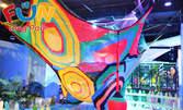 30 минути игра във Въжеландия за деца