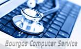 Профилактика и почистване на настолен компютър или лаптоп - без или със отстраняване на вируси