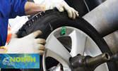 Смяна на 2 или 4 гуми на автомобил, плюс преглед на ходовата част и спирачната система
