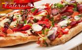 Голяма пица Чоризо или Калцоне Джорджо, плюс салата по избор