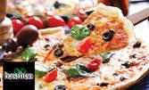 Голяма хрупкава пица по избор за вкъщи