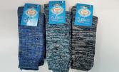 Топлина и уют в студените дни! 3 чифта дамски или мъжки чорапи от 100% вълна