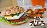 Сандвич по избор на барбекю от дървени въглища, плюс пържени картофки