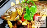 Хапване за Никулден! Пържен шаран със сос плакия и пърленка, или меню със салата, тарама хайвер, рибни ястия и пърленка