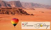 Посети Йордания! 5 нощувки със закуски и вечери, джип сафари и тур с яхта, плюс самолетен транспорт