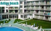 Почивка в центъра на Слънчев бряг! 2, 3 или 5 нощувки със закуски и вечери - на 50м от плажа