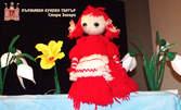 """Детското представление """"Приказка за мартеничката"""" със специален гост Баба Марта - на 1 Март"""