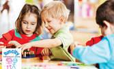 1 час детска работилница или бейби кът, плюс кафе за мама или тате - без или със гондола