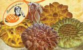 1.7кг празнична питка по избор! Слънце, Слънчоглед, Мешавица, Цвете, Козуначена или със сирене