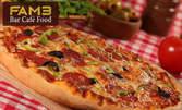 Голяма пица по избор, плюс италиански домашно приготвен сладолед Джелато