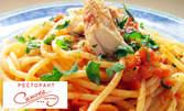 Вкусно хапване по избор: ароматно свинско бон филе, спагети с риба или домашна торта с кафе и сок