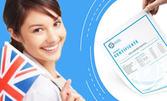 Изпити за сертификат по Английски език за ниво по избор