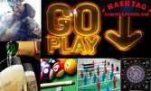 Игра на джаги, дартс, билярд или пушене на наргиле с качествените тютюни на Al Fakher и Gazi Tobacco
