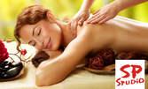 Класически масаж на гръб или на цяло тяло, или антицелулитен масаж на корем, седалище и бедра