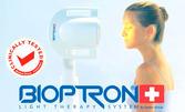 За облекчаване на болки! Процедура с медицинска светлинна терапия Bioptron на зона по избор