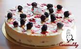 Къпинова торта с 14 парчета - приготвена от натурални продукти
