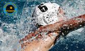 4 или 6 тренировки по плуване или по водна топка за дете от 1 до 4 клас