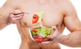 Индивидуална консултация със специалист нутрициолог, плюс здравословен режим и препоръки за подобряване на храненето