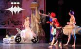 """Непредсказуемата приказка """"Пепеляшка"""" в изпълнение на Балет Арабеск - на 9 Март"""