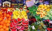 Last Minute за шопинг в Турция! Еднодневна екскурзия до Одрин на 7 Март