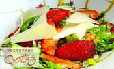 Вкусно хапване! Домашна торта, сок от бъз и кафе, салата с ягоди или сьомга с манатарки и спанак