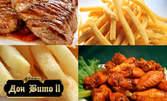 2кг плато с пилешки крилца, свински пържоли и картофи