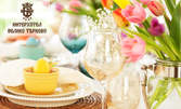 Великден в Старопрестолния град! 1 или 2 нощувки със закуски и вечери