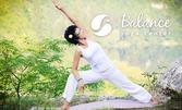 Едномесечен или тримесечен онлайн достъп до 36 автентични практики по Хатха и Виняса йога за начинаещи и напреднали