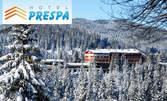 На ски в Пампорово през Януари! 2 нощувки със закуски и вечери