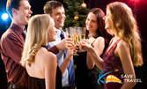Нова година в Лозенград! 2 нощувки със закуски и вечери, едната от които празнична, плюс транспорт