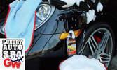 Комплексно почистване на автомобил с пране на седалки, дезинфекция на купе, багажник и въздуховоди