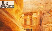 Екскурзия до Йордания и Израел! 5 нощувки със закуски и вечери, плюс самолетен транспорт